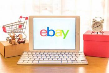 eBay各站点信息更新,Terapeak、管理支付服务……