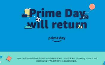 一键查看所有Prime Day促销活动提报要求,现在可以了!