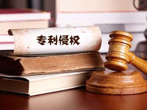 防侵权预警:卖爆亚马逊的自拍环形灯已申请专利,卖家抓紧自查!