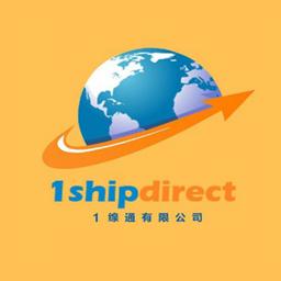 深圳一线通货运代理有限公司