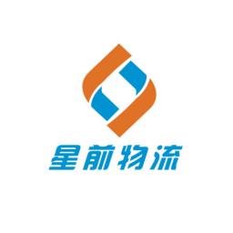 广州星乾货运代理有限公司