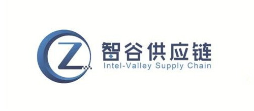 智谷供应链(深圳)有限公司
