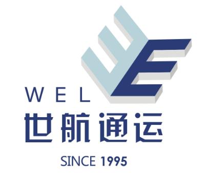 世航国际电商发展(深圳)有限公司