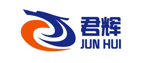 深圳君辉供应链管理有限公司