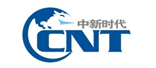 深圳市中新时代国际货运代理有限公司