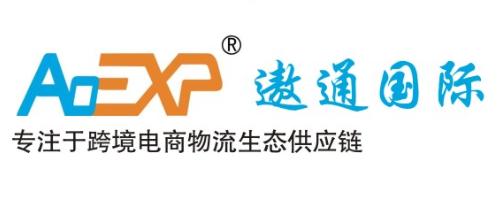 广州遨通国际供应链有限公司