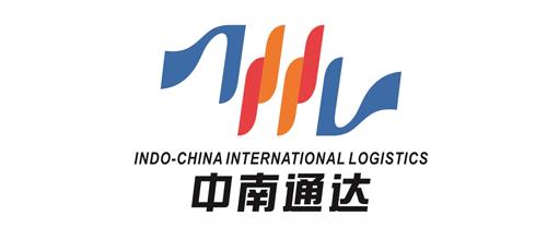 深圳市中南通达国际物流有限公司