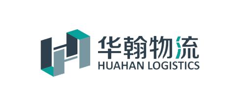 深圳市华翰鸿运国际货运代理有限公司