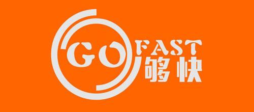 够快供应链管理(广州)有限公司