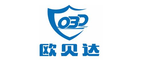 深圳欧贝达供应链管理有限公司